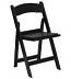 Fancy Black Chairs